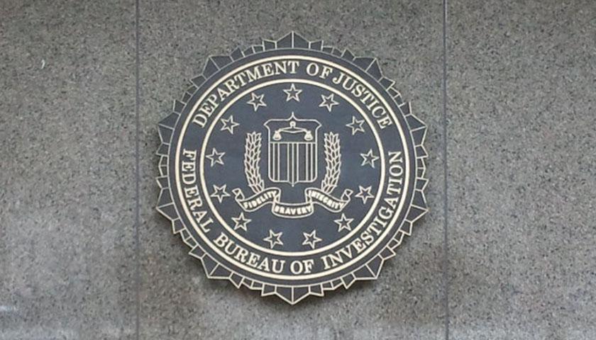 FBI logo outside of building