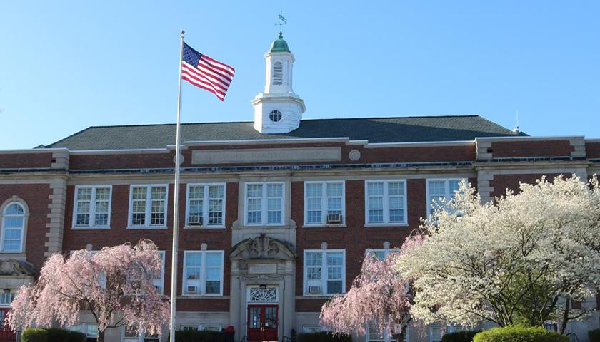 outside of Alexander Hamilton High School